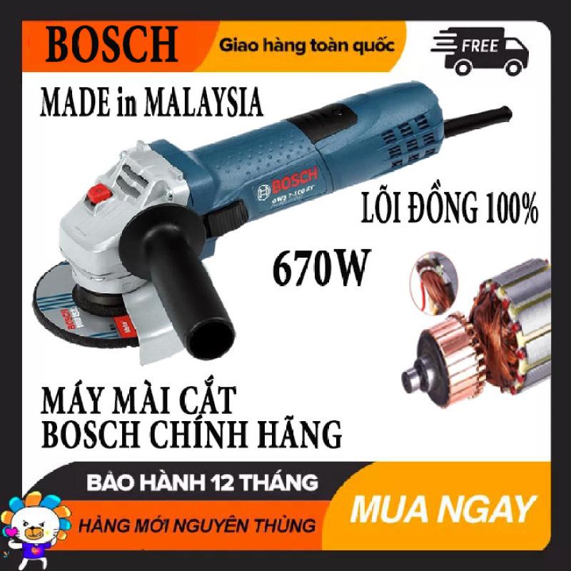 [MẪU MỚI 2021] Máy mài điện B0SCH GSB 6-100 - máy cắt cầm tay công suất 670W - đánh bóng - chà nhám mọi bề mặt - cưa cây - cắt cành - cắt gỗ