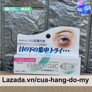 Kem Hỗ Trợ Cải Thiện Thâm quầng Mắt Kumargic Của Nhật 20g thumbnail