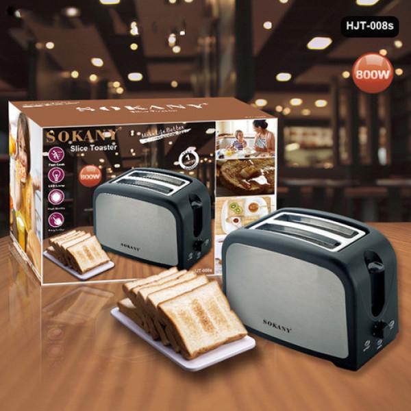 Máy làm bánh mì,Máy nướng bánh mỳ tự động máy nướng bánh nướng 6 mức nhiệt tùy chỉnh máy làm bánh ăn sáng