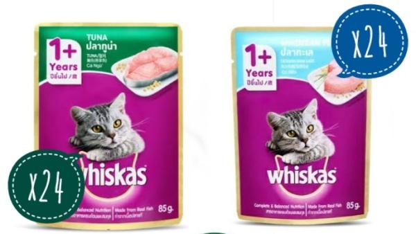 Thức ăn cho mèo lớn Whiskas pate 85g