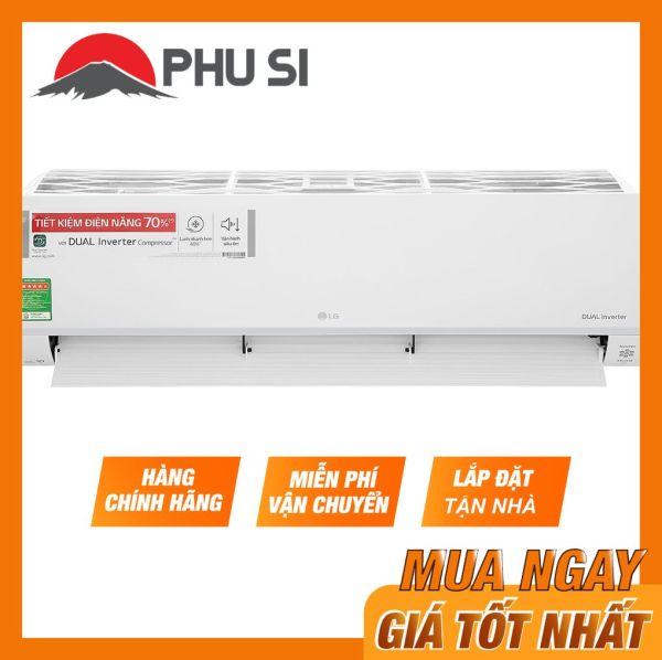 [Nhập ELMAY21 giảm 10% tối đa 200k đơn từ 99k]V24API1 - Máy lạnh LG Inverter 2.5 HP V24API1 - Hàng Chính Hãng