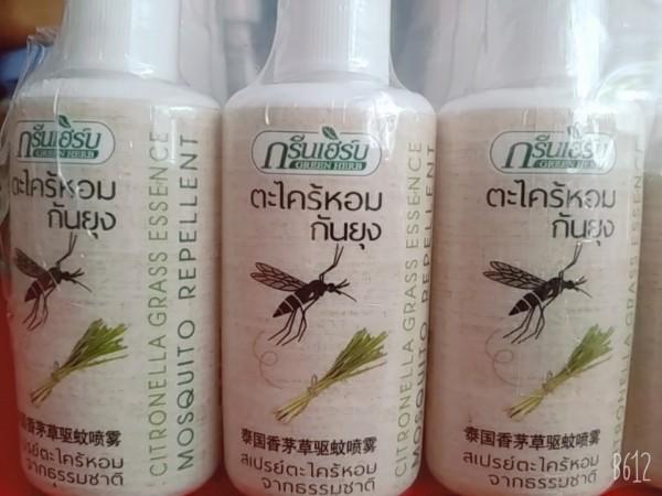 Chai xịt chống muỗi đốt green herb hàng nội địa chính hãng thái lan 50 ml nhập khẩu