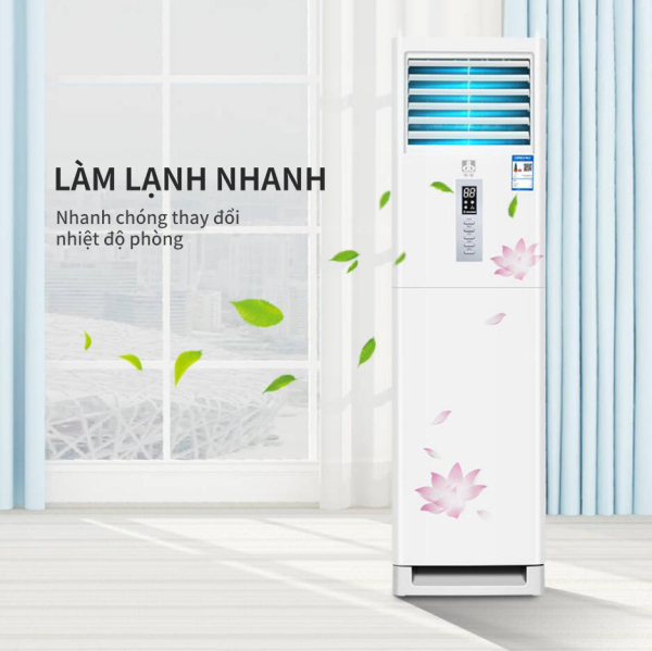 Điều hòa đứng Dongbao 3hp công suất lạnh nóng 2320W- 2560W Hàng nội địa Trung