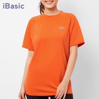 Áo thể thao nữ tay ngắn iBasic IBX037 tặng túi bảo vệ môi trường thumbnail
