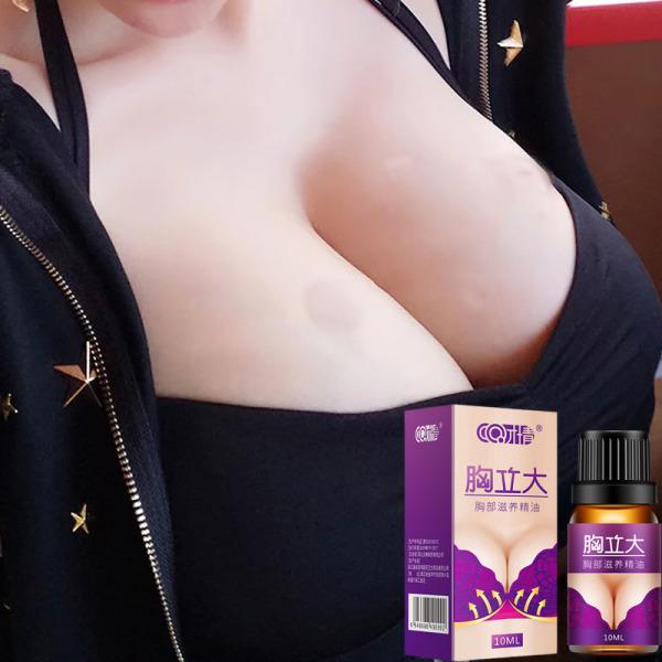 MeiYanQiong Tinh dầu nở ngực làm săn chắc nâng kích cỡ thần kỳ cho vùng ngực chiết xuất tự nhiên hoa Lavender, nâng ngực, nở ngực, giúp săn chắc cao cấp