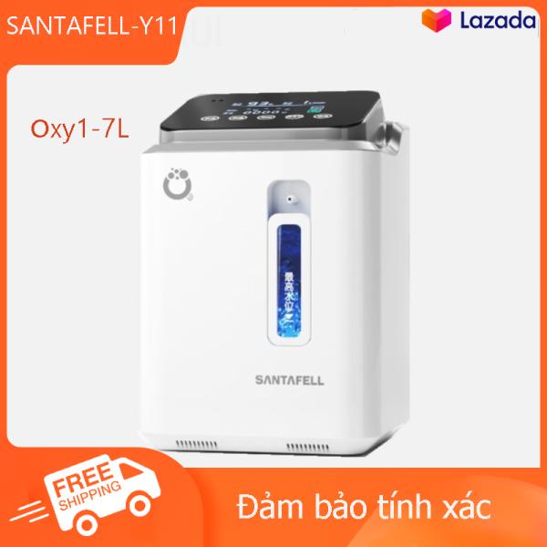 Máy tạo oxy SANTAFELL , máy tạo oxy gia đình, Máy Xông Mũi Họng Portable 93% oxygen purity home use with atomize function 1-7L oxygen concentrator cao cấp