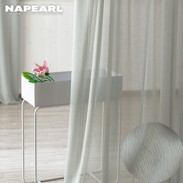 NAPEARL màu thuần khiết rèm trong suốt thiết kế cổ điển vải tuyn phòng khách phòng khách bầu không khí nghệ thuật rèm 1 PCS