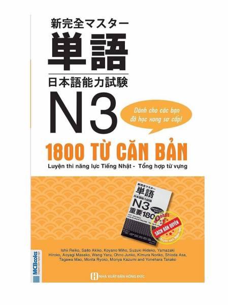 Cuốn sách 1800 Từ Căn Bản Luyện Thi Năng Lực Tiếng Nhật