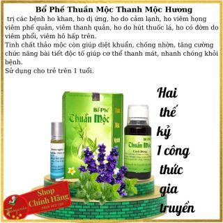 [HCM][MUA 1 TẶNG 1] CAO HO THUẦN MỘC THANH MỘC HƯƠNG HCM HẾT HO BỔ PHẾ TỐT CHO CẢ GIA ĐÌNH thumbnail