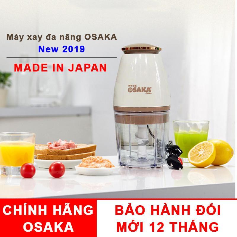 Máy Xay Sinh Tố Xay Thịt Xay Đá Đa Năng Osaka Nhật Bản 2019