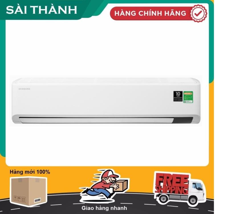Máy lạnh Samsung Inverter 2.5 Hp AR24TYHYCWKN/SV - Điện máy Sài Thành chính hãng