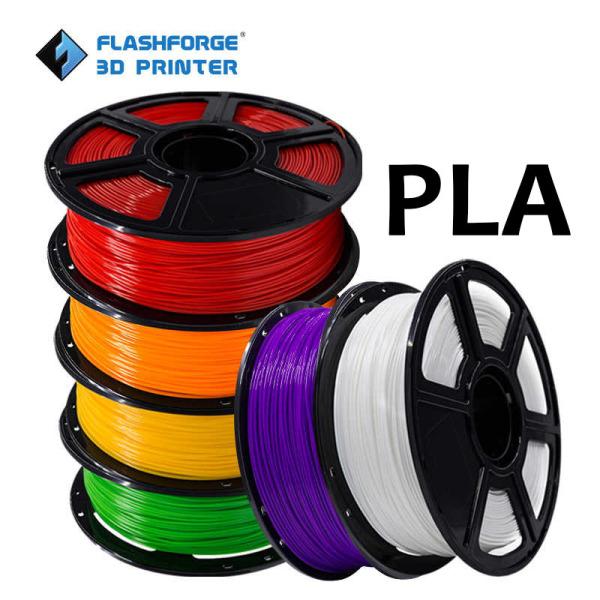 Bảng giá Nhựa in 3D FlashForge PLA 1kg/Cuộn Phong Vũ