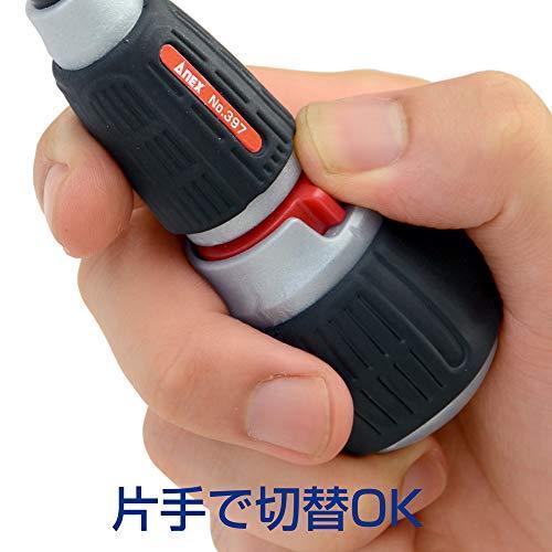 Chuôi vặn vít nhanh - Cán tô vít tự động hãng ANEX Nhật Bản #No.397-H
