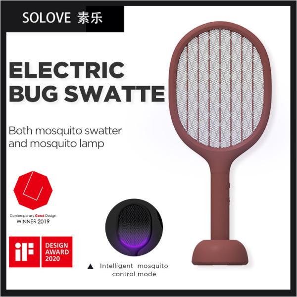 Đèn chống muỗi điện tử SOLOVE P1 hai màu một trong hai, chống muỗi vật lý, bảo vệ kép, tích hợp vật phẩm diệt muỗi có thể sạc lại 2000mAh lớn, giành giải thưởng Thiết kế quốc tế