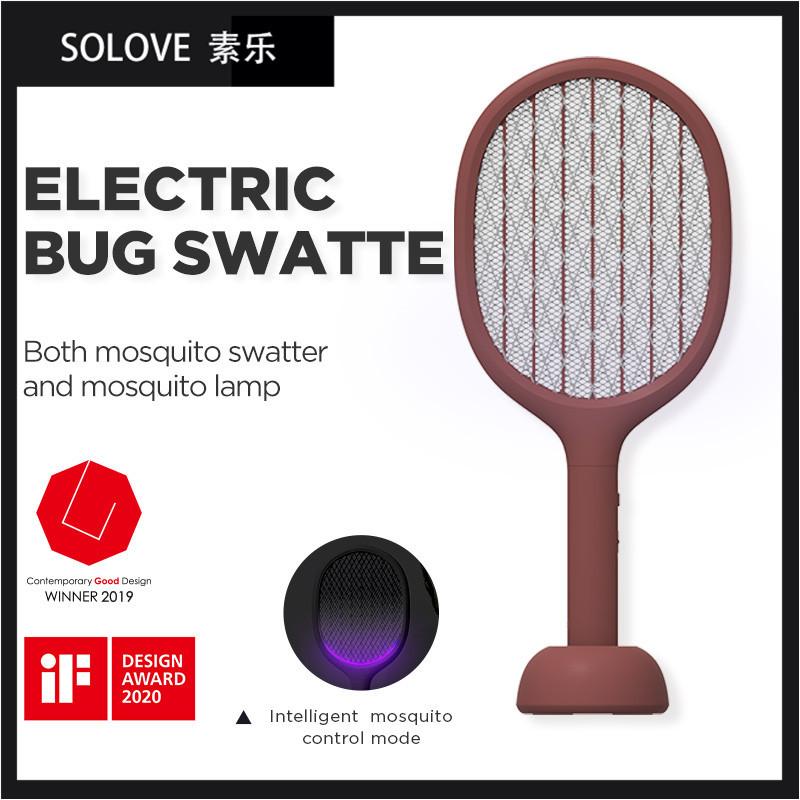 Đèn chống muỗi điện tử SOLOVE P1 chống muỗi vật lý, bảo vệ kép, tích hợp vật phẩm diệt muỗi có thể sạc lại 2000mAh lớn,Sạc nhiều lần, có đèn LED, 3 lớp lưới, diệt muỗi, bọ hiệu quả