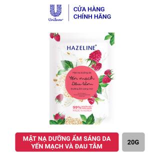 HAZELINE mặt nạ dưỡng da yến mạch dâu tằm dưỡng ẩm sáng mịn 20G thumbnail
