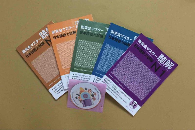 Mua Shin kanzen master N1 – Trọn bộ 5 cuốn kèm cd