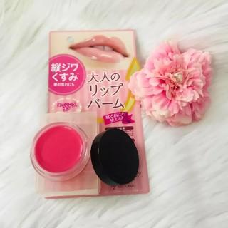 Son dưỡng làm hồng và mềm môi Hurry Harry Premium Lip Balm thumbnail