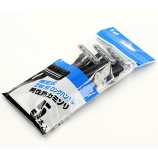 Hàng Nhật - Set 5 dao cạo râu 2 lưỡi kép KAI màu xanh thumbnail