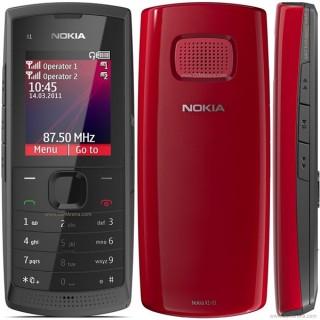 Điện thoại Nokia X1-01 Chính Hãng Mới - Kèm Pin Sạc thumbnail