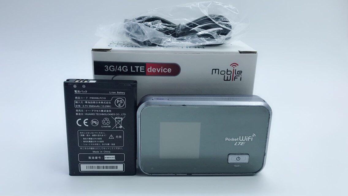 Bộ phát wifi 3/4G GL06P Hàng mới 99%