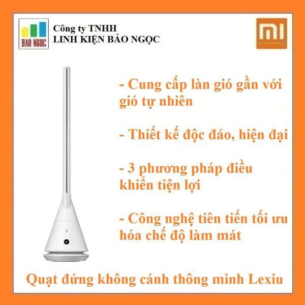 Quạt đứng không cánh thông minh Xiaomi Lexiu