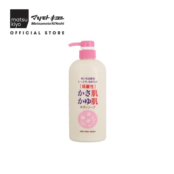 Sữa tắm dưỡng ẩm matsukiyo Kasahada Kayuhada 600ml