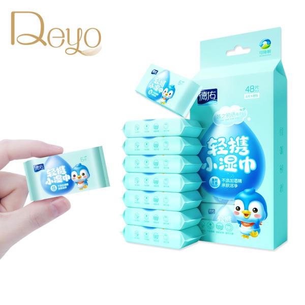 Deyo Gói khăn giấy ướt mini cực tiện dụng (1 túi)(8 gói) - INTL