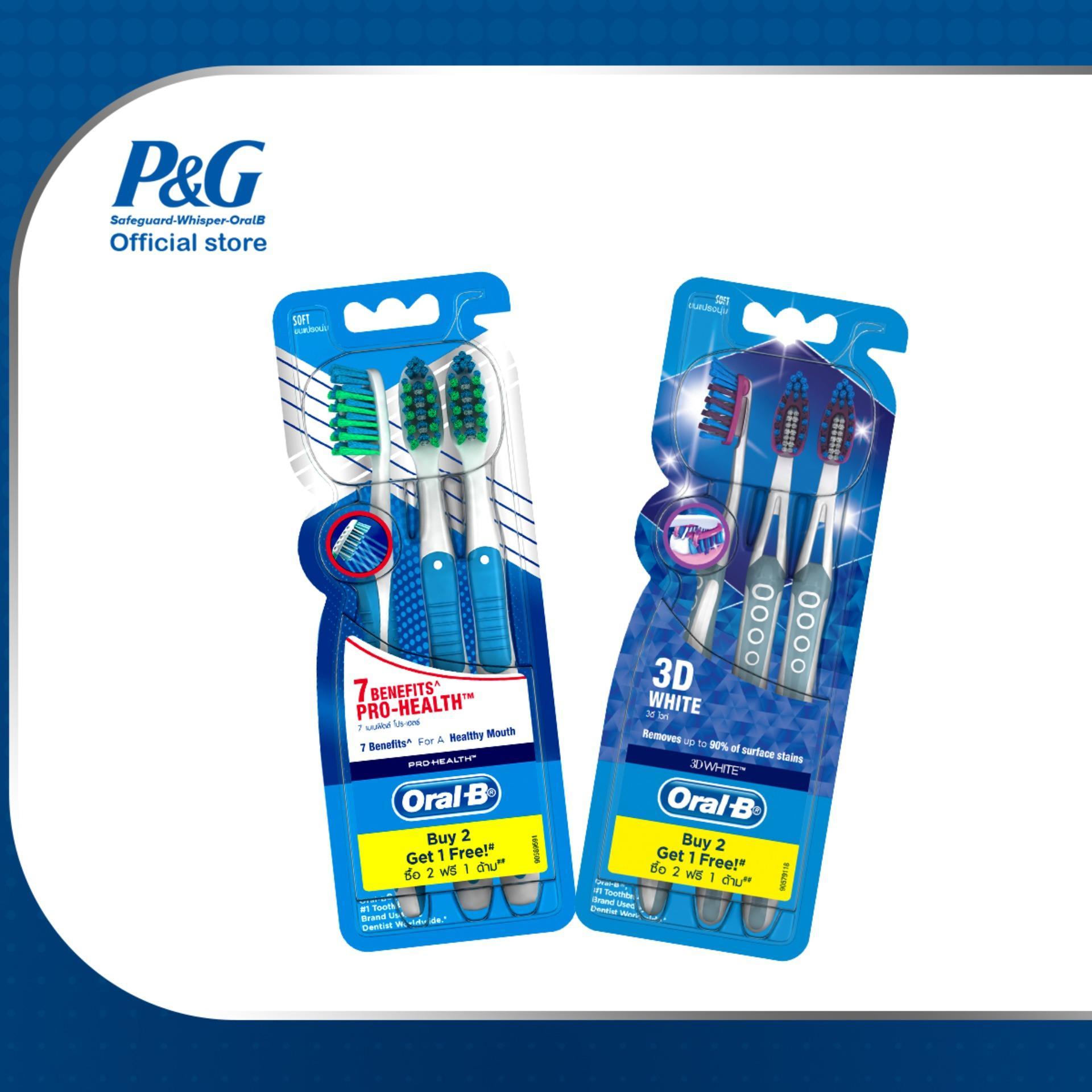 Bộ 6 Bàn Chải đánh Răng Oral-B Bao Gồm: 01 Vỉ 3 Bàn Chải đánh Răng Oral-B 3d White + 01 Vỉ 3 Bàn Chải đánh Răng Oral-B 7 Tác động By Safeguard-Whisper-Oralb.