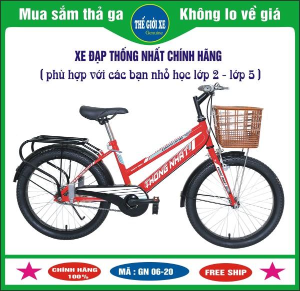 Mua xe đạp Thống Nhất GN 06-20 chính hãng - World Bike