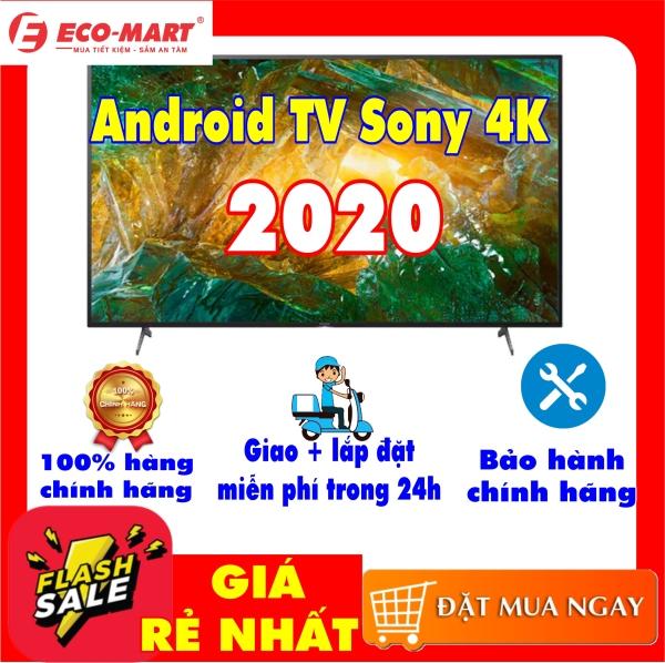 Bảng giá [Trả góp 0%]Android Tivi Sony 4K 43 inch KD-43X7500H Mới 2020 Spotify VTVCab ON FPT Play Nhaccuatui ZingTV Clip TV Fim+ Remote thông minh:Có remote thông minh (tìm kiếm bằng giọng nói có hỗ trợ tiếng Việt)