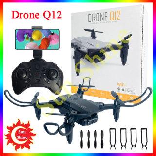 Flycam mini Q12 sản phẩm máy bay điều khiển từ xa có camera mẫu 2021, play cam, plycam, drone, flaycam đồ chơi trẻ em thumbnail