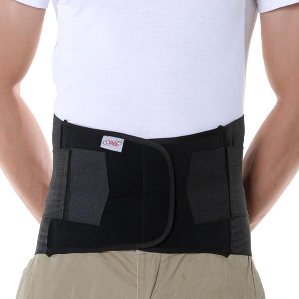 Đai Thắt Lưng ORBE H2 Cố Định Cột Sống Thắt Lưng Uy tín Chất lượng cao cấp