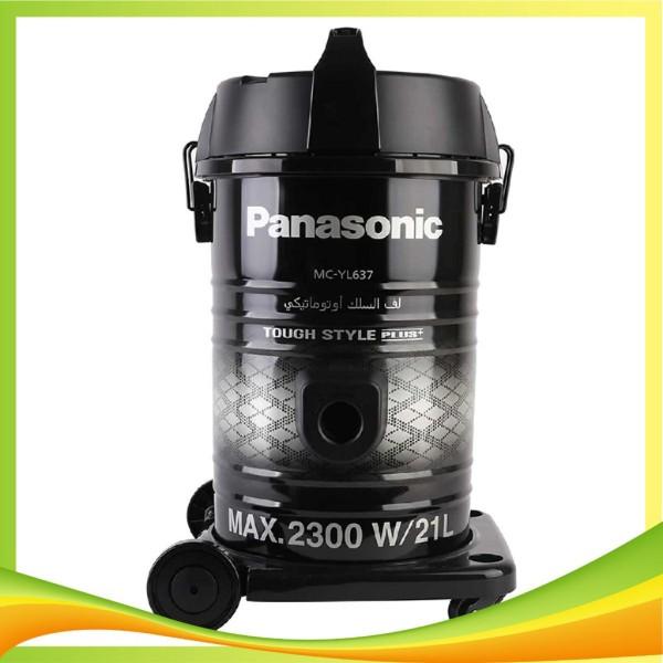 [Nhập ELMAY21 giảm 10% tối đa 200k đơn từ 99k]Máy hút bụi công nghiệp Panasonic PAHB- MC-YL637SN49