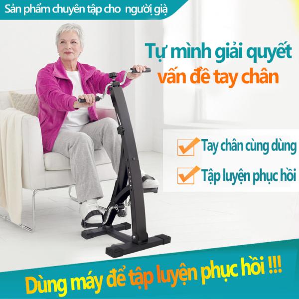 Xe đạp thể dục Mini thiết bị phục hồi chức năng người cao tuổi tập cả tay và chân rèn luyện sức khỏe người