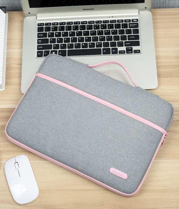 Túi chống sốc bảo vệ laptop IANBITE B01