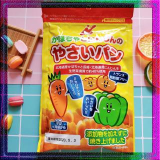 Bánh Mì Bí Ngô & Cà Rốt Canet Cho Bé Từ 10M+ thumbnail