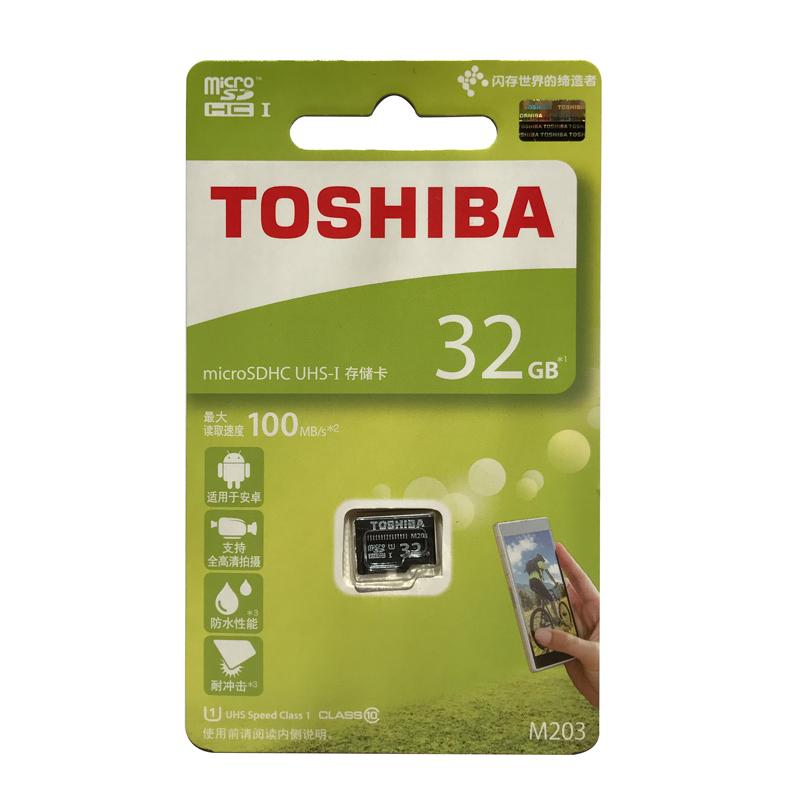 Thẻ nhớ Toshiba 32Gb class 10 siêu bền dùng cho camera - VPMAX