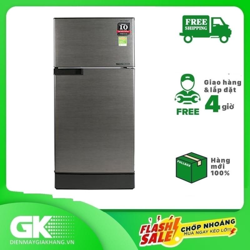 Tủ lạnh Sharp Inverter 165 lít SJ-X176E-DSS,công nghệ J-Tech Inverter tiết kiện điện, làm đá nhanh, bảo hành 12 tháng
