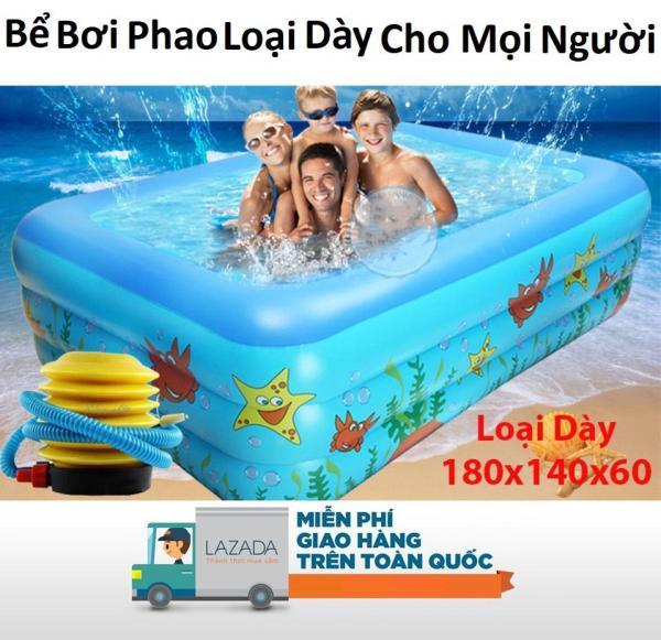 Bể bơi phao INTEX 57482 -(180 x 140 x 60 cm) , loại dày dặn có tặng kèm( bơm hơi + miếng vá )bể bơi 3 Tầng 1m8 Hình Chữ Nhật Cho Bé - bể bơi phao 3 tầng cỡ lớn cho bé và gia đình.