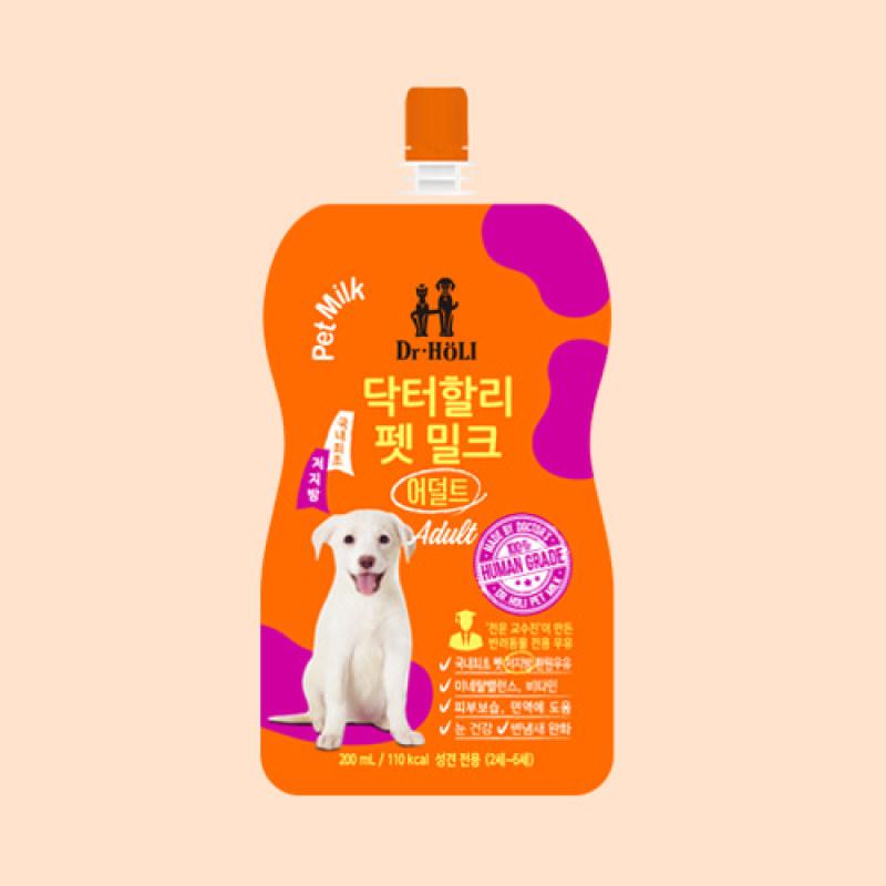Dr.HOLI Pet Milk Adult - Sữa tươi uống dành cho chó trưởng thành 200ml