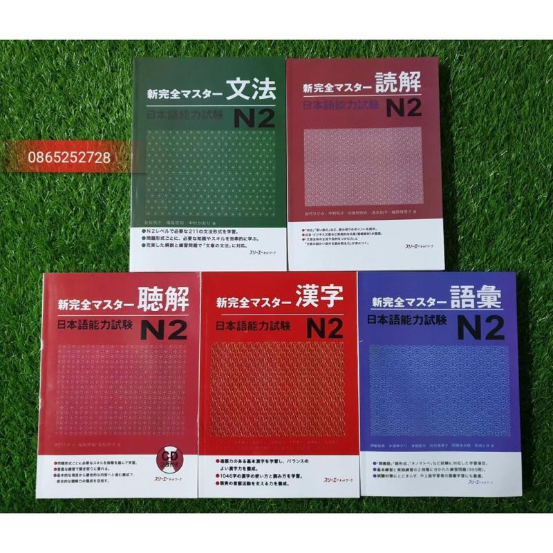 Mua Sách Tiếng Nhật - Combo 5 cuốn sách Shinkanzen Masuta N2