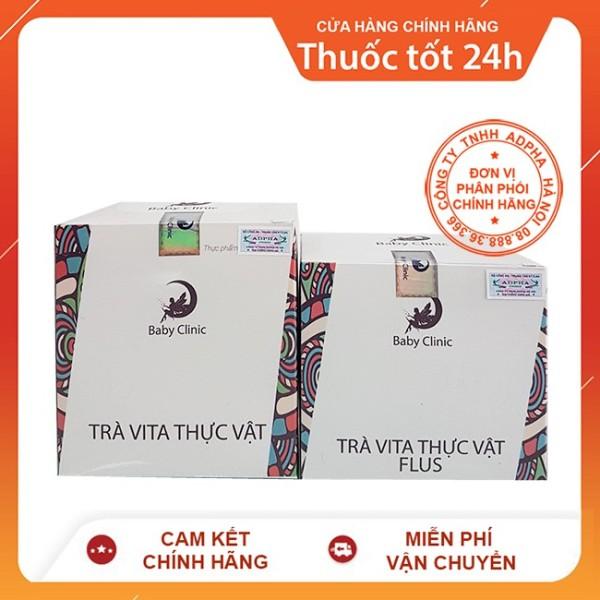 (Mẫu mới) Trà VITA thực vật tăng cân an toàn 15 gói x 3g nhập khẩu