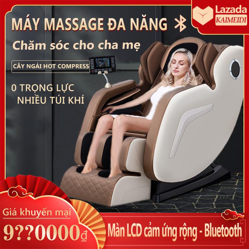 [HCM]Ghế massage kiểu mới màn LCD cảm ứng kiểu 0 trọng lực có thể phát nhạc massage toàn tự động cao cấp mới