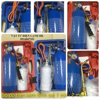 Bộ Đồ Hàn Hơi - Khò Hàn Gió Đá Mini kèm bình gas và oxi 1 mỏ - 2 mỏ - bộ đồ hàn khò thumbnail