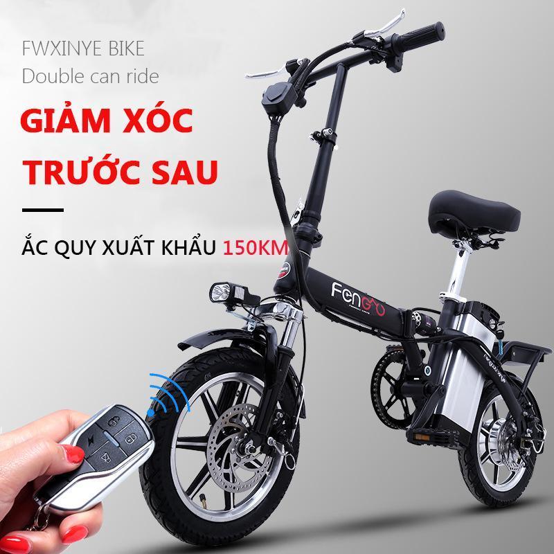 Mua Xe đạp điện có thể gấp 14 inch, pin 48V, pin lithium, xe đạp điện cho người lớn có thể đi 30-40km