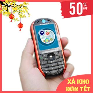Điện thoại cổ Motorola Rokr E2 thumbnail