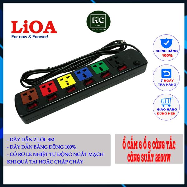 Ổ cắm điện Lioa 6 ổ 6 công tắc dây 3 mét, có rơ le nhiệt tự ngắt khi quá tải chập cháy 6DOF32N