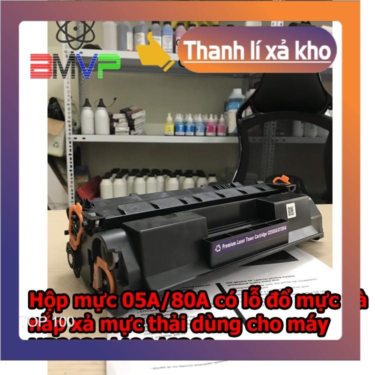 Hộp mực 05A/80A dùng cho Hp P2035/2055D-Canon 251DW/252DW/6650DN/6670DN - Chính hãng Starink, có hộp