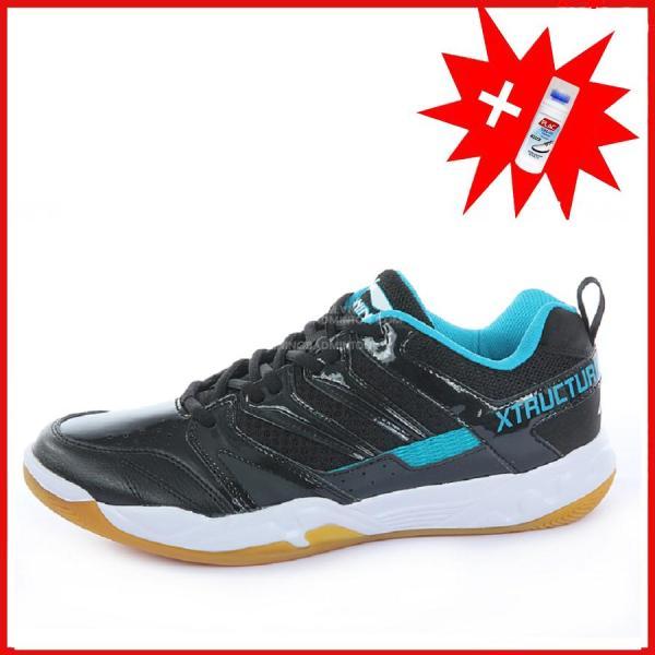 Giày cầu lông Lining cao cấp  AYTN025-3 đẳng cấp (màu đen)